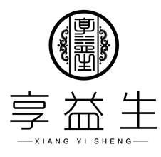 享益生logo