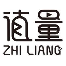 值量logo