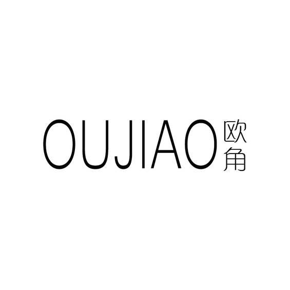 欧角logo