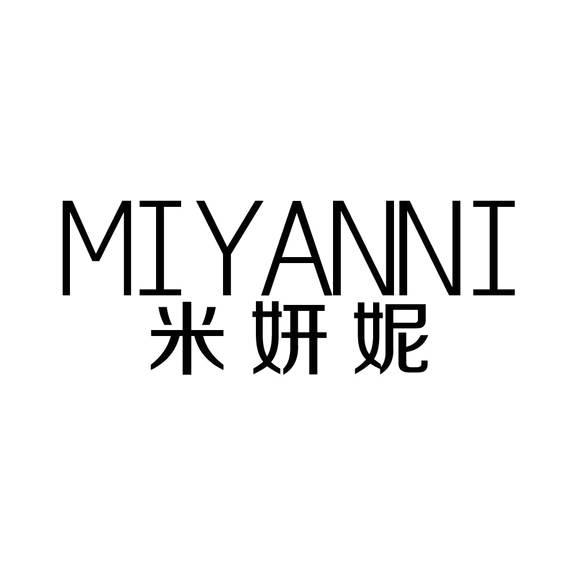 米妍妮logo
