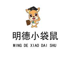 明德小袋鼠logo
