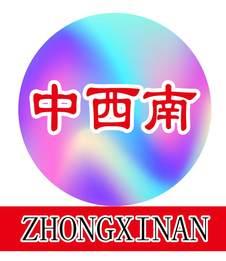 中西南logo