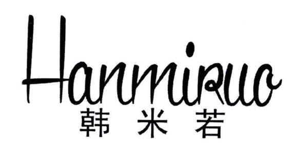韩米若logo