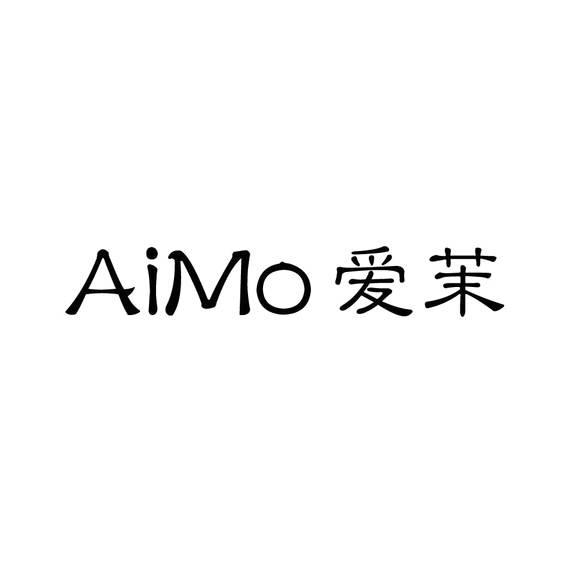 爱茉logo