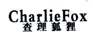 查理狐狸 CHARLIEFOXlogo