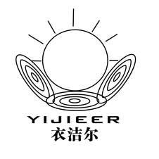 衣洁尔logo