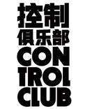 控制俱乐部 CON TROL CLUB