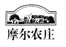 摩尔农庄logo