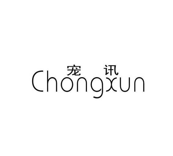 宠讯logo
