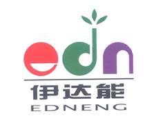 伊达能;EDN;EDNENG