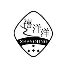 禧洋洋 XEEYOUNG