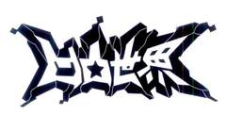 凹凸世界logo