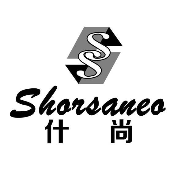 什尚 SS SHORSANEOlogo