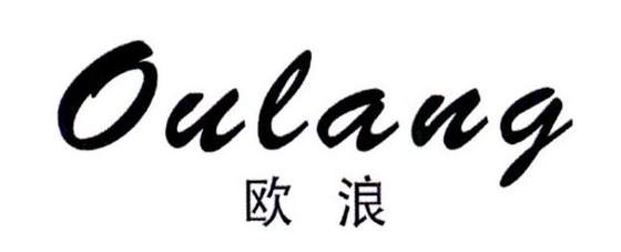 欧浪logo