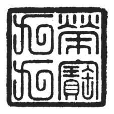 荣宝九九logo