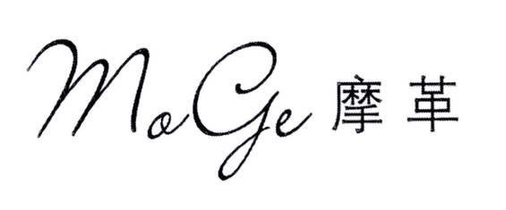 摩革logo
