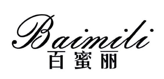 百蜜丽logo