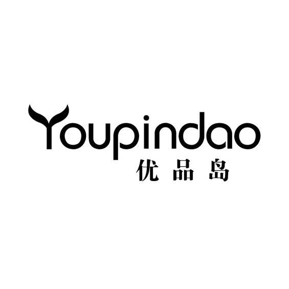 优品岛logo