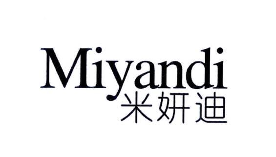 米妍迪logo