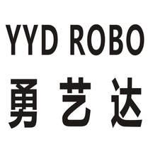 勇艺达 YYD ROBO