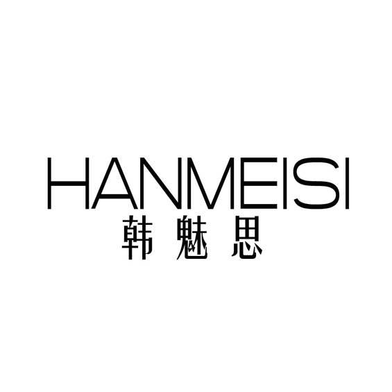 韩魅思logo
