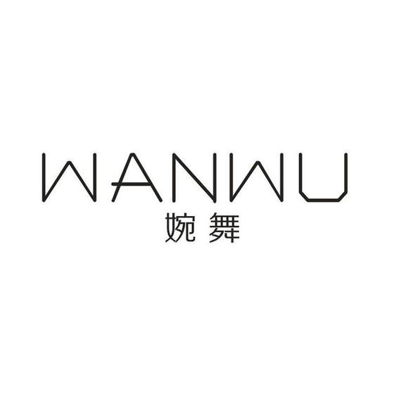 婉舞logo