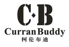 柯伦布迪 CURRAN BUDDY C·B