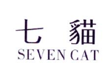 七猫 SEVEN CAT