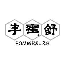 丰蜜舒 FONMESURE