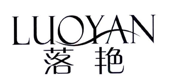 落艳logo