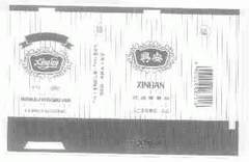 兴安logo